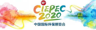 CIEPEC in Beijing, China